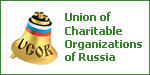 Union of Charitable Organizations of Russia